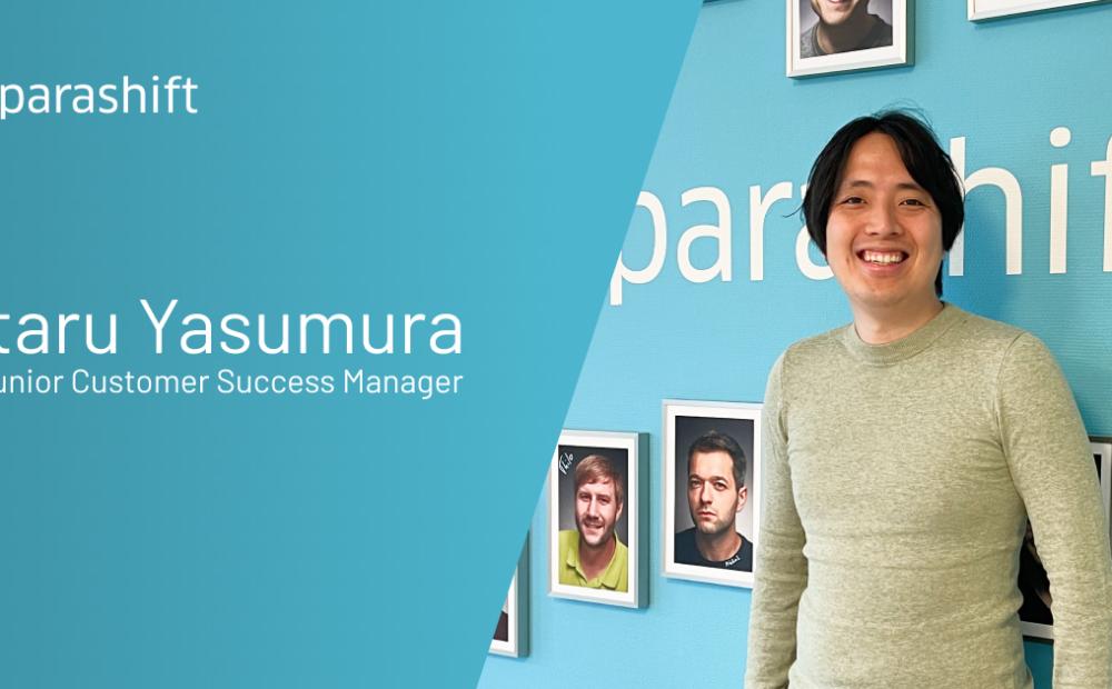 Itaru Yasumura